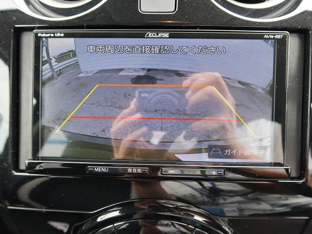 e-パワー X 純正ナビ バックモニター 衝突軽減装置 コーナーセンサー ETC スマートキー(4枚目)
