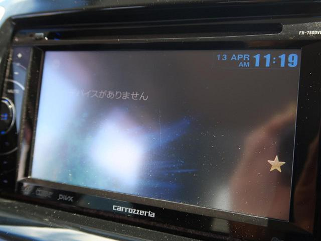 S-DJE ディスプレイオーディオ バックモニター 両側電動ドア スマートキー アイドリングストップ HIDヘッド フォグ(3枚目)