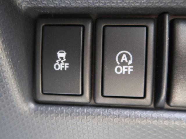 S-DJE ディスプレイオーディオ バックモニター 両側電動ドア スマートキー アイドリングストップ HIDヘッド フォグ(5枚目)
