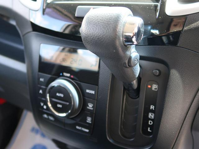 S-DJE ディスプレイオーディオ バックモニター 両側電動ドア スマートキー アイドリングストップ HIDヘッド フォグ(32枚目)