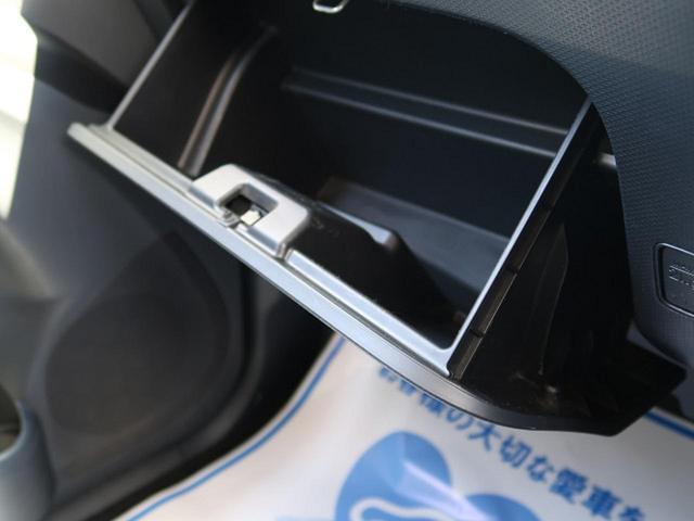 S-DJE ディスプレイオーディオ バックモニター 両側電動ドア スマートキー アイドリングストップ HIDヘッド フォグ(34枚目)