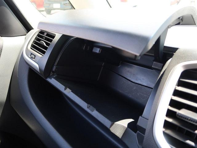 S-DJE ディスプレイオーディオ バックモニター 両側電動ドア スマートキー アイドリングストップ HIDヘッド フォグ(35枚目)
