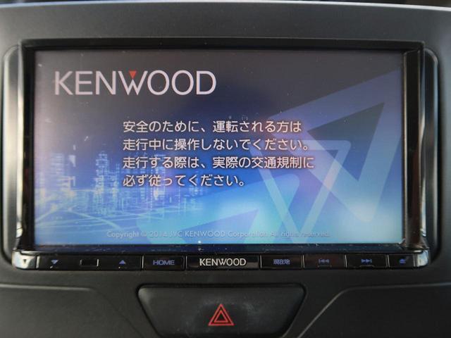 X SDナビ バックカメラ 電動スライドドア ETC アイドリングストップ スマートキー(3枚目)
