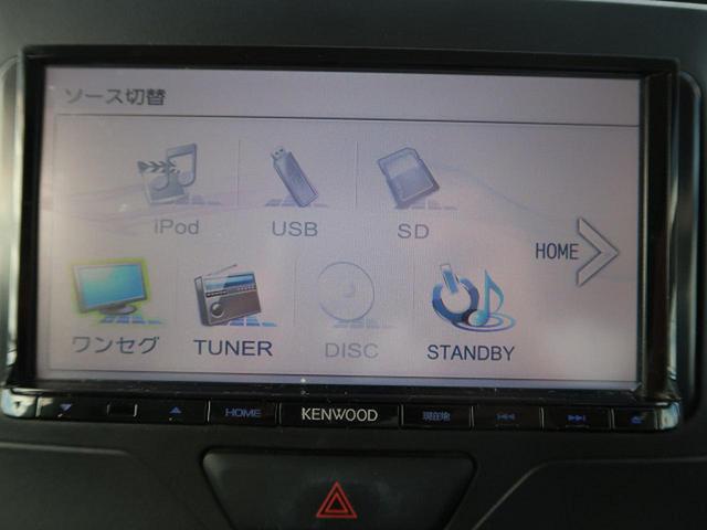 X SDナビ バックカメラ 電動スライドドア ETC アイドリングストップ スマートキー(41枚目)