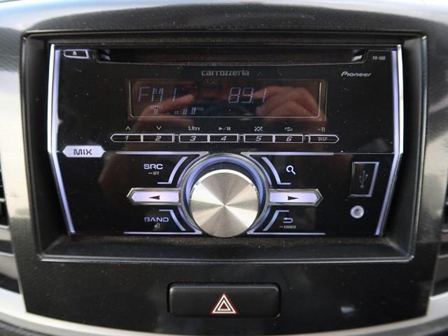 X オーディオ付 ETC アイドリングストップ スマートキー HIDヘッド 純正14AW(3枚目)
