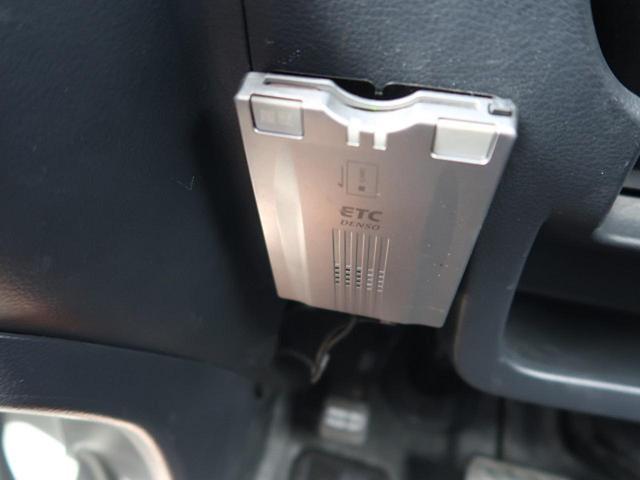X オーディオ付 ETC アイドリングストップ スマートキー HIDヘッド 純正14AW(6枚目)