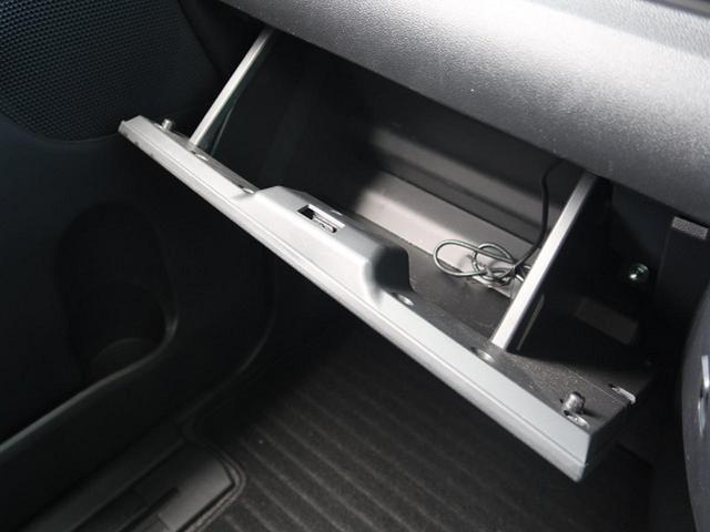 カスタムX SAIII SDナビ 電動スライドドア 衝突軽減装置 オートマチックハイビーム アイドリングストップ スマートキー(45枚目)