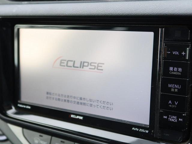 ☆SDナビ・地デジTV付☆最新ナビやオーディオ、セキュリティー、レーダー探知機など各種取り揃えております☆お車と同時購入でローンに組み込むこともできますよ♪