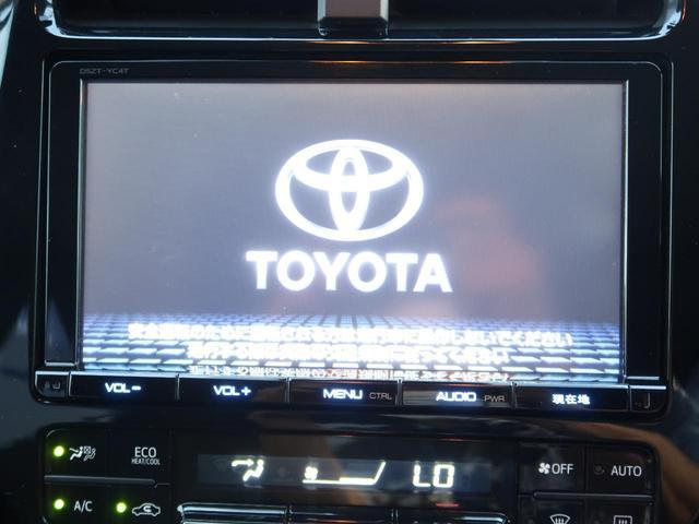 ☆純正SDナビ・フルセグTV付☆最新ナビやオーディオ、セキュリティー、レーダー探知機など各種取り揃えております☆お車と同時購入でローンに組み込むこともできますよ♪