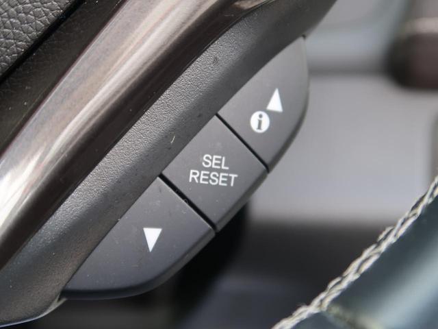 ハイブリッドRS・ホンダセンシング 純正ナビ バックカメラ ホンダセンシング アダプティブクルコン ETC スマートキー LEDヘッド(39枚目)