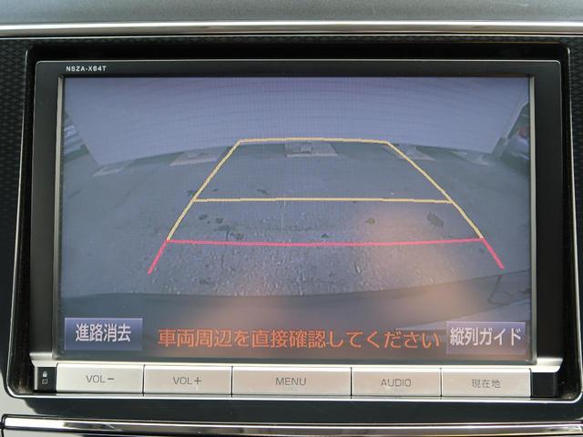 Sツーリングセレクション 純正8型ナビ バックカメラ ETC スマートキー 純正17AW LEDヘッド(4枚目)