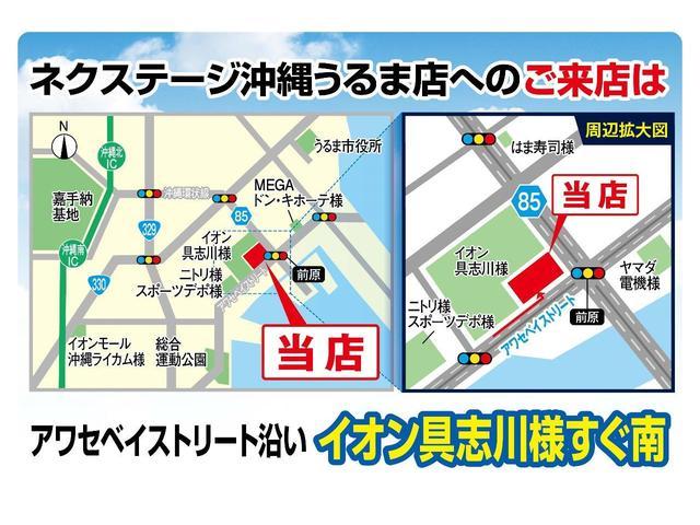 FXリミテッド 純正オーディオ スマートキー オートエアコン(41枚目)