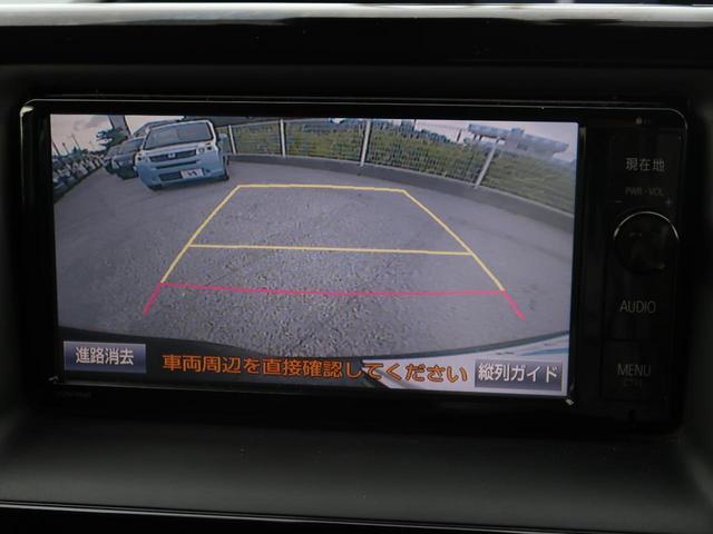 ハイブリッドX ディライトプラス 純正SDナビ バックカメラ フルセグTV モデリスタエアロ 衝突軽減装置 横滑り防止装置 レーンモニタリングシステム 両側パワースライドドア EVモード ETC Bluetooth スマートキー(6枚目)