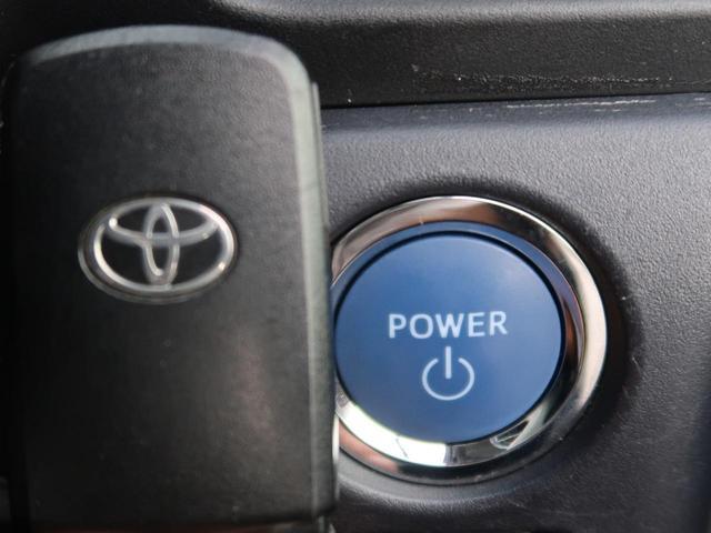 ハイブリッドX ディライトプラス 純正SDナビ バックカメラ フルセグTV モデリスタエアロ 衝突軽減装置 横滑り防止装置 レーンモニタリングシステム 両側パワースライドドア EVモード ETC Bluetooth スマートキー(10枚目)