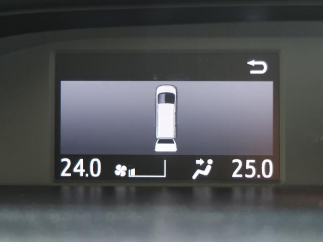 ハイブリッドX ディライトプラス 純正SDナビ バックカメラ フルセグTV モデリスタエアロ 衝突軽減装置 横滑り防止装置 レーンモニタリングシステム 両側パワースライドドア EVモード ETC Bluetooth スマートキー(23枚目)