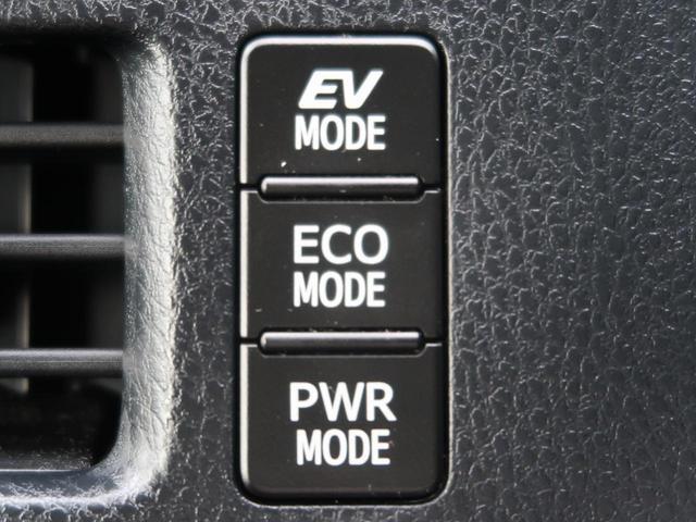 ハイブリッドX ディライトプラス 純正SDナビ バックカメラ フルセグTV モデリスタエアロ 衝突軽減装置 横滑り防止装置 レーンモニタリングシステム 両側パワースライドドア EVモード ETC Bluetooth スマートキー(27枚目)