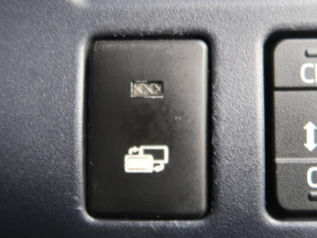 ハイブリッドX ディライトプラス 純正SDナビ バックカメラ フルセグTV モデリスタエアロ 衝突軽減装置 横滑り防止装置 レーンモニタリングシステム 両側パワースライドドア EVモード ETC Bluetooth スマートキー(29枚目)