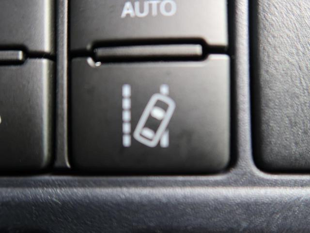ハイブリッドX ディライトプラス 純正SDナビ バックカメラ フルセグTV モデリスタエアロ 衝突軽減装置 横滑り防止装置 レーンモニタリングシステム 両側パワースライドドア EVモード ETC Bluetooth スマートキー(31枚目)