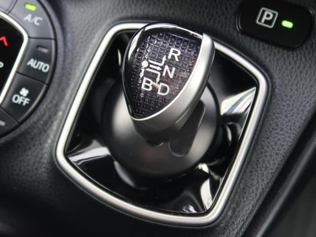 ハイブリッドX ディライトプラス 純正SDナビ バックカメラ フルセグTV モデリスタエアロ 衝突軽減装置 横滑り防止装置 レーンモニタリングシステム 両側パワースライドドア EVモード ETC Bluetooth スマートキー(34枚目)