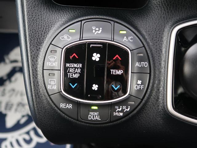 ハイブリッドX ディライトプラス 純正SDナビ バックカメラ フルセグTV モデリスタエアロ 衝突軽減装置 横滑り防止装置 レーンモニタリングシステム 両側パワースライドドア EVモード ETC Bluetooth スマートキー(35枚目)