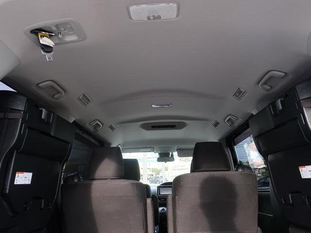 ハイブリッドX ディライトプラス 純正SDナビ バックカメラ フルセグTV モデリスタエアロ 衝突軽減装置 横滑り防止装置 レーンモニタリングシステム 両側パワースライドドア EVモード ETC Bluetooth スマートキー(37枚目)