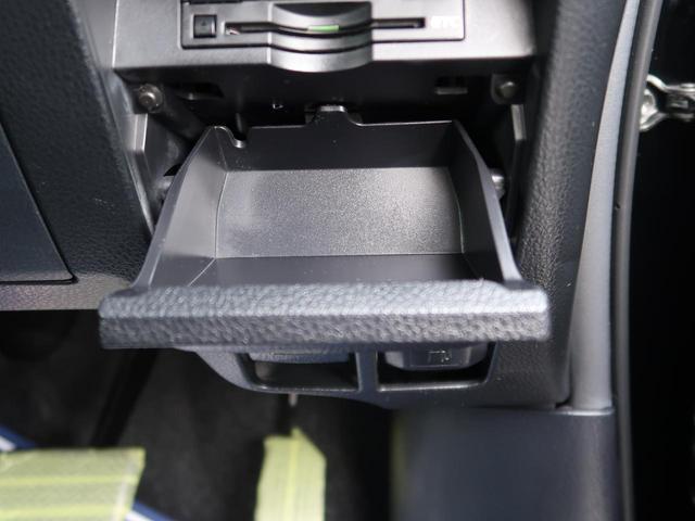 ハイブリッドX ディライトプラス 純正SDナビ バックカメラ フルセグTV モデリスタエアロ 衝突軽減装置 横滑り防止装置 レーンモニタリングシステム 両側パワースライドドア EVモード ETC Bluetooth スマートキー(53枚目)