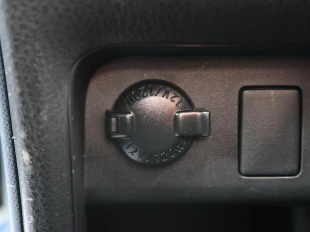 ハイブリッドX ディライトプラス 純正SDナビ バックカメラ フルセグTV モデリスタエアロ 衝突軽減装置 横滑り防止装置 レーンモニタリングシステム 両側パワースライドドア EVモード ETC Bluetooth スマートキー(54枚目)