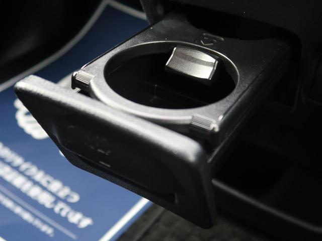 ハイブリッドX ディライトプラス 純正SDナビ バックカメラ フルセグTV モデリスタエアロ 衝突軽減装置 横滑り防止装置 レーンモニタリングシステム 両側パワースライドドア EVモード ETC Bluetooth スマートキー(55枚目)
