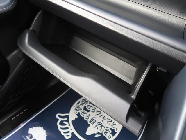 ハイブリッドX ディライトプラス 純正SDナビ バックカメラ フルセグTV モデリスタエアロ 衝突軽減装置 横滑り防止装置 レーンモニタリングシステム 両側パワースライドドア EVモード ETC Bluetooth スマートキー(56枚目)
