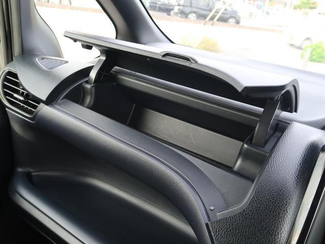 ハイブリッドX ディライトプラス 純正SDナビ バックカメラ フルセグTV モデリスタエアロ 衝突軽減装置 横滑り防止装置 レーンモニタリングシステム 両側パワースライドドア EVモード ETC Bluetooth スマートキー(57枚目)