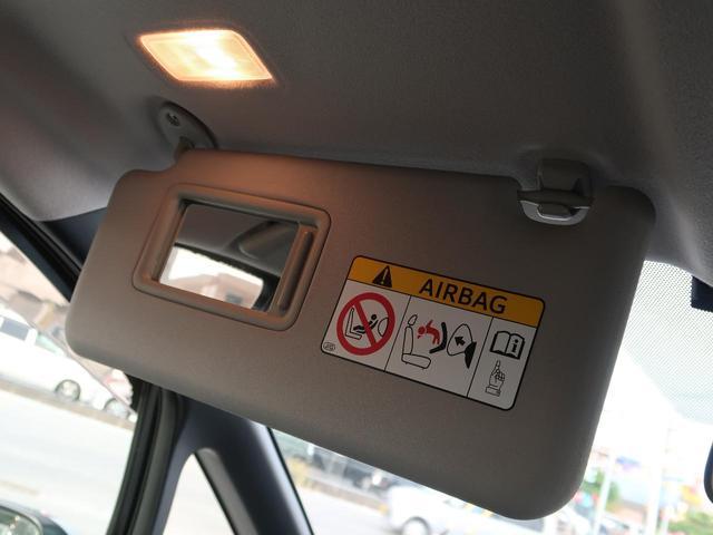 ハイブリッドX ディライトプラス 純正SDナビ バックカメラ フルセグTV モデリスタエアロ 衝突軽減装置 横滑り防止装置 レーンモニタリングシステム 両側パワースライドドア EVモード ETC Bluetooth スマートキー(58枚目)