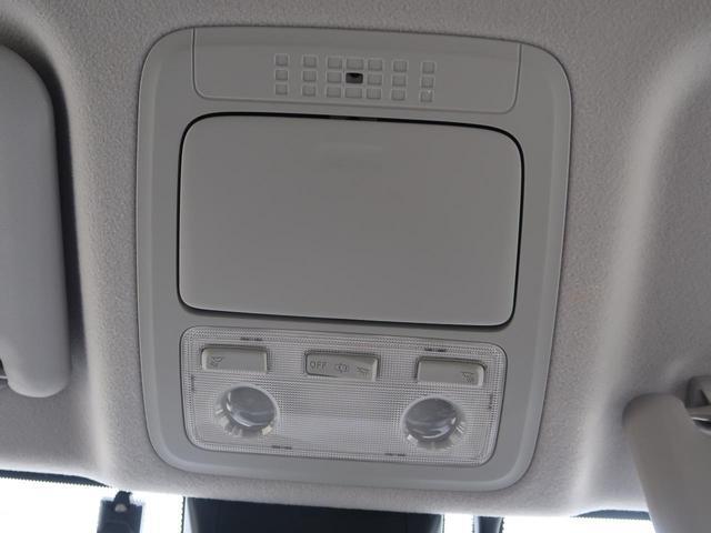 ハイブリッドX ディライトプラス 純正SDナビ バックカメラ フルセグTV モデリスタエアロ 衝突軽減装置 横滑り防止装置 レーンモニタリングシステム 両側パワースライドドア EVモード ETC Bluetooth スマートキー(59枚目)