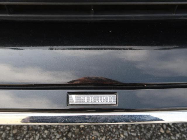 Sスタイルブラック 純正SDナビ 地デジ バックカメラ モデリスタエアロ トヨタセーフティーセンス ETC スマートキー(8枚目)