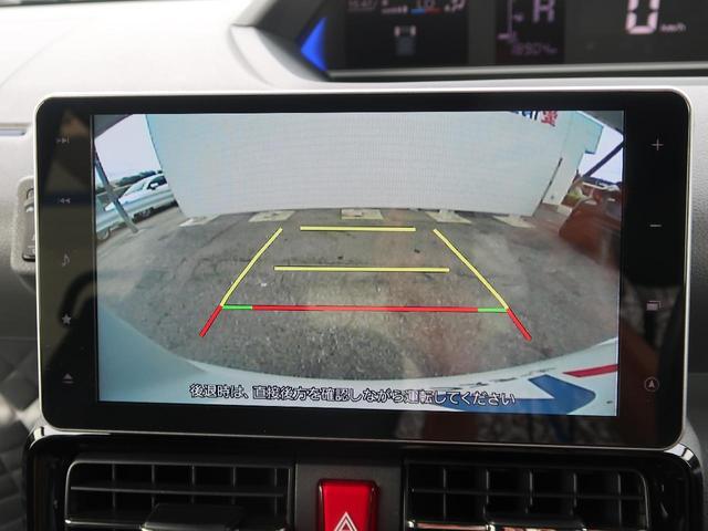 カスタムX 純正SDナビ バックカメラ 両側パワースライドドア スマートアシスト ドライブレコーダー シートヒーター スマートキー アイドリングストップ(6枚目)
