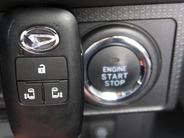 カスタムX 純正SDナビ バックカメラ 両側パワースライドドア スマートアシスト ドライブレコーダー シートヒーター スマートキー アイドリングストップ(23枚目)