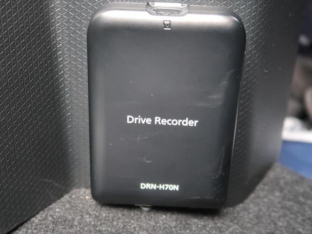 カスタムX 純正SDナビ バックカメラ 両側パワースライドドア スマートアシスト ドライブレコーダー シートヒーター スマートキー アイドリングストップ(24枚目)