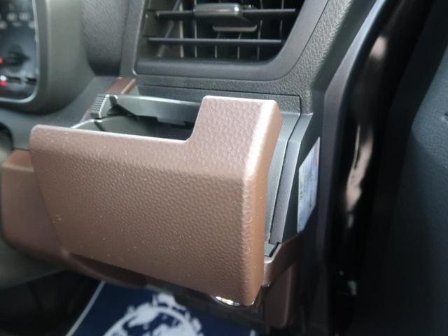 X S SDナビ バックカメラ 衝突軽減装置 パワースライドドア 横滑り防止装置 アイドリングストップ ステアリングスイッチ サンシェード ETC Bluetooth スマートキー(40枚目)