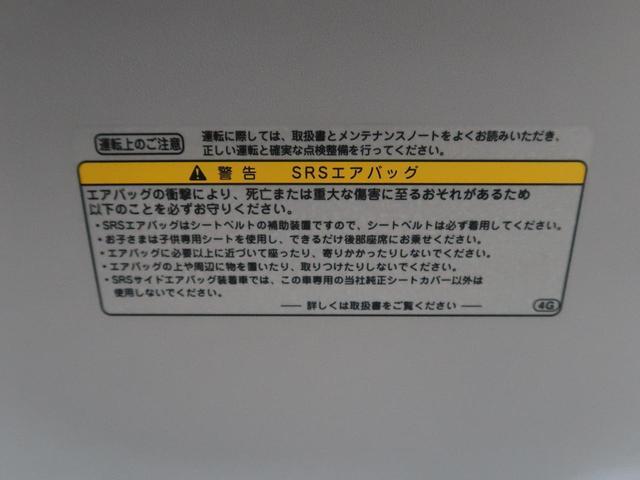 X S SDナビ バックカメラ 衝突軽減装置 パワースライドドア 横滑り防止装置 アイドリングストップ ステアリングスイッチ サンシェード ETC Bluetooth スマートキー(47枚目)