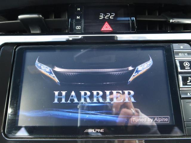 プレミアム SDナビ フルセグTV バックカメラ パノラマルーフ クルーズコントロール 車線逸脱警報装置 LEDヘッドライト 横滑り防止装置 アイドリングストップ ステアリングスイッチ Bluetooth(6枚目)