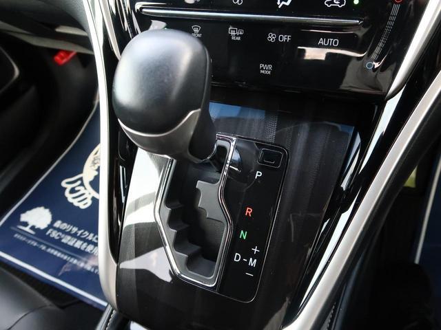 プレミアム SDナビ フルセグTV バックカメラ パノラマルーフ クルーズコントロール 車線逸脱警報装置 LEDヘッドライト 横滑り防止装置 アイドリングストップ ステアリングスイッチ Bluetooth(22枚目)
