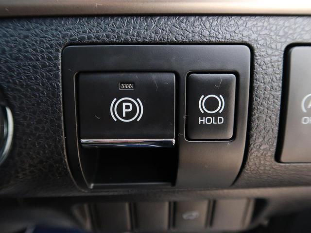 プレミアム SDナビ フルセグTV バックカメラ パノラマルーフ クルーズコントロール 車線逸脱警報装置 LEDヘッドライト 横滑り防止装置 アイドリングストップ ステアリングスイッチ Bluetooth(39枚目)