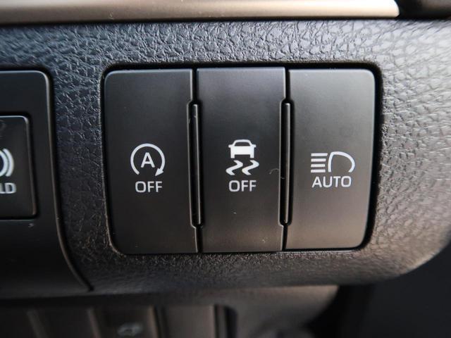 プレミアム SDナビ フルセグTV バックカメラ パノラマルーフ クルーズコントロール 車線逸脱警報装置 LEDヘッドライト 横滑り防止装置 アイドリングストップ ステアリングスイッチ Bluetooth(40枚目)