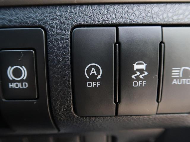 プレミアム SDナビ フルセグTV バックカメラ パノラマルーフ クルーズコントロール 車線逸脱警報装置 LEDヘッドライト 横滑り防止装置 アイドリングストップ ステアリングスイッチ Bluetooth(41枚目)