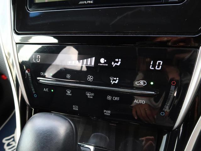 プレミアム SDナビ フルセグTV バックカメラ パノラマルーフ クルーズコントロール 車線逸脱警報装置 LEDヘッドライト 横滑り防止装置 アイドリングストップ ステアリングスイッチ Bluetooth(42枚目)