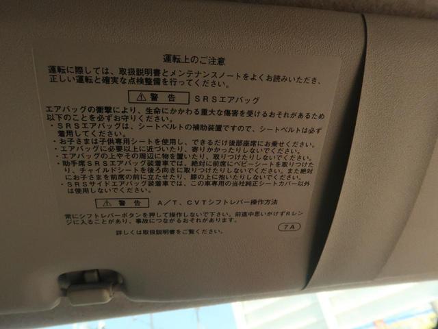 X メモリアルエディション 社外ナビ 地デジ アイドリングストップ キーレス 純正AW(38枚目)