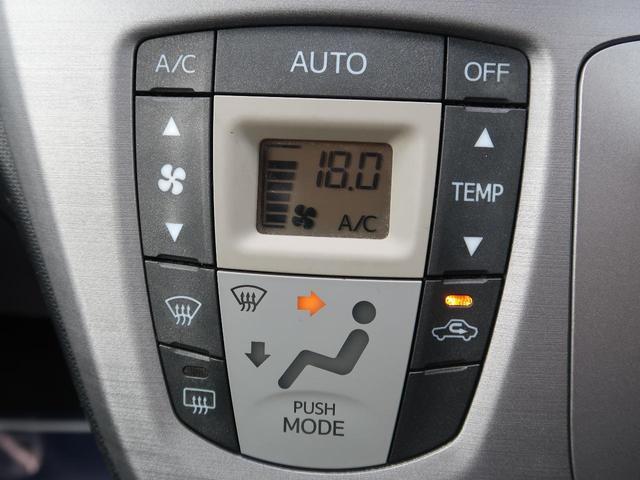 カスタム RS SDナビ フルセグ HIDヘッド スマートキー Bluetooth(8枚目)