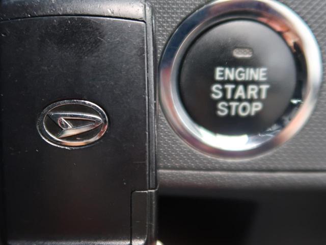 カスタム RS SDナビ フルセグ HIDヘッド スマートキー Bluetooth(9枚目)