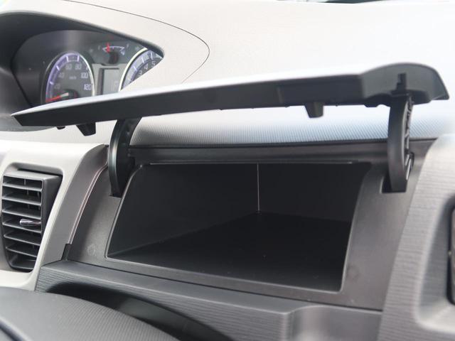 カスタム RS SDナビ フルセグ HIDヘッド スマートキー Bluetooth(35枚目)