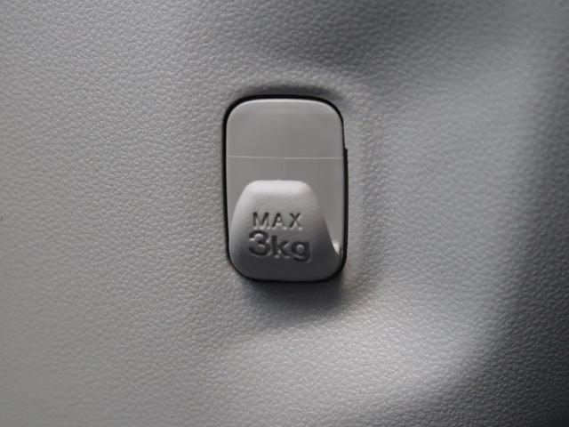 X オーディオ アイドリングストップ 横滑り防止装置 スマートキー(32枚目)