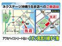 X メモリアルエディション 社外ナビ 地デジ アイドリングストップ キーレス 純正AW(39枚目)